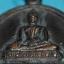 เหรียญเนื้อทองแดงรมดำ หลวงพ่อตอตะเคียน วัดสนามไชย จ.ลพบุรี พ.ศ.๒๕๔๒ thumbnail 2