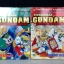 ยอดนักรบกันดั้ม Gundam ภาคตำนานนักรบแห่งแสง 2 เล่มจบ thumbnail 1