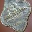 """เหรียญ """"พระประธานพร วัดพระปฐมเจดีย์ จ.นครปฐม"""" พ.ศ.๒๕๑๐ thumbnail 6"""