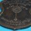 เหรียญเสมาเนื้อทองแดง หลวงพ่อบุญส่ง วัดคลองอ้อมใหญ่ จ.นครปฐม พ.ศ.๒๕๓๗ รุ่น ทำบุญอายุ ๕ รอบ thumbnail 5
