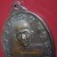 เหรียญพระศิริชัยมงคล รุ่น 1 วางศิลาฤกษ์อุโบสถ วัดลาดสะแก หล้งสมเด็จพระมหาวีรวงศ์ ต.ดอนตูม อ.บางเลน จ.นครปฐม thumbnail 5