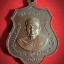 เหรียญพระพุทธชินราช พระครูธรรมนิตยานุกูล วัดเนินทราย จ.ตราด ปี2521 thumbnail 2