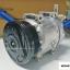 คอมแอร์ OPTRA 1.6L (ออฟตร้า) / Compressor, 92177313