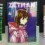 Zetman 1-16 thumbnail 1