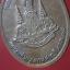 เหรียญทองแดง หลวงปู่ทวด รุุ่นฉลองกุฏิ เฉลิมพระเกียรติ วัดเกาะแก้วอรุณคาม จ.สระบุรี ปี 2539 thumbnail 6