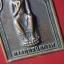 เหรียญ พระพุทธนิลกาฬ หลัง หลวงปู่ทวด วัดม่วงเย็น เพชรบูรณ์ thumbnail 4