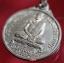 เหรียญหลวงปู่กรัก วัดอัมพวัน จ.ลพบุรี รุ่นสร้างมณฑป ปี2535 thumbnail 4