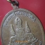เหรียญทองแดง หลวงปู่ทวด รุุ่นฉลองกุฏิ เฉลิมพระเกียรติ วัดเกาะแก้วอรุณคาม จ.สระบุรี ปี 2539 thumbnail 5