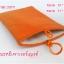 ถุงผ้ากำมะหยี่ใส่มือถือ POWER BANK ขนาด 11 * 16 cm thumbnail 5