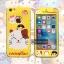 เคสประกบหน้าแข็ง หลังนิ่ม Maneki Neko iPhone 6/6S thumbnail 1