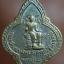 """เหรียญ """"พระประธานพร วัดพระปฐมเจดีย์ จ.นครปฐม"""" พ.ศ.๒๕๑๐ thumbnail 1"""