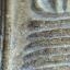 พระสมเด็จเกศไชโย พิมพ์ 7 ชั้น นิยม จ.อ่างทอง thumbnail 4