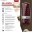 LOXguard Digital Door Lock รุ่น Milre MI-400S (Code+Card) - สีดำ thumbnail 3