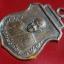 เหรียญเสมาเล็กหลวงพ่อก้อน วัดห้วยสะแกราช ปี 2516 อ.ปักธงชัย โคราช thumbnail 3