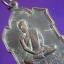 เหรียญพระเทพวรคุณ (อ่ำ ภัทราวุโธ) วัดมณีชลขัณฑ์ จ.ลพบุรี ปี2506 thumbnail 2