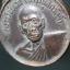 เหรียญพระราชวินัยเวที (ถาวรมุสิกรัตน์) วัดวรดิตถาราม จ ตราด ปี2522 thumbnail 4