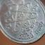 เหรียญหลวงพ่อสาย สุจิตโต วัดไลย์ ลพบุรี ปี๒๕๒๑ thumbnail 6