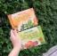 So-ar โซอา ผลิตภัณฑ์ลดน้ำหนักสูตร 1 : Block & Bern (กล่องส้ม) thumbnail 7