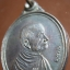 เหรียญที่ระลึกในงานพระราชทานเพลิงศพ พระครูคัมภีร์ดิตถ์คณารักษ์(มหาบรรจง) วัดพยัคฆาราม ลพบุรี thumbnail 2
