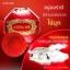 สบู่ Aurame Astaxanthin whitening soap thumbnail 9