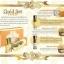 ครีมชุดถุงทอง Gold Set by Freshy Face thumbnail 1
