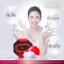 สบู่ Aurame Astaxanthin whitening soap thumbnail 4