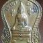 เหรียญ พระพุทธนิรันดร พระประธานคู่ - คู่พระวิหาร พระแท่นศิลาอาสน์ อุตรดิตถ์ thumbnail 2