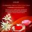 สบู่ Aurame Astaxanthin whitening soap thumbnail 14