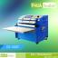 เครื่องซีลสูญญากาศ Fresh Sealer - รุ่น DZ400T thumbnail 2