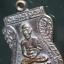 เหรียญหลวงพ่อทวด หลังหลวงปู่ทิม รุ่น ร.ศ. 200 ปี 2525 thumbnail 3
