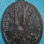 เหรียญเนื้อทองแดงรมดำ หลวงพ่อตอตะเคียน วัดสนามไชย จ.ลพบุรี พ.ศ.๒๕๔๒ thumbnail 4