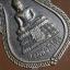 เหรียญใบเสมา หลวงพ่อวัดไร่ขิง พระอารามหลวง วัดไร่ขิง ต.ไร่ขิง อ.สามพราน จ.นครปฐม พ.ศ.๒๕๔๙ thumbnail 4
