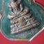 เหรียญพระแก้วมรกต วัดคลองละมุง จ.อุตรดิตถ์ thumbnail 4