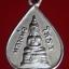 เหรียญพระพุทธโสธร พิมพ์ใบโพธิ์เล็ก เนื้ออัลปาก้า พ.ศ. 2515 thumbnail 1
