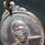 เหรียญพระราชวินัยเวที (ถาวรมุสิกรัตน์) วัดวรดิตถาราม จ ตราด ปี2522 thumbnail 3