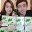 Colly Chlorophyll Plus Fiber คอลลี่ คลอโรฟิลล์ พลัส ไฟเบอร์ 1 กล่อง 15 ซอง thumbnail 3