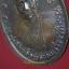 เหรียญพระศิริชัยมงคล รุ่น 1 วางศิลาฤกษ์อุโบสถ วัดลาดสะแก หล้งสมเด็จพระมหาวีรวงศ์ ต.ดอนตูม อ.บางเลน จ.นครปฐม thumbnail 6