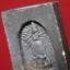 หลวงพ่อทวด เนื้อผงว่าน 108 วัดพะโคะ จ.สงขลา thumbnail 5