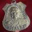 เหรียญพระพุทธบาทวัดเขาวงพระจันทร์ จ.ลพบุรี พ.ศ. 2513 thumbnail 2