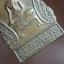 เหรียญ พระพุทธนิรันดร พระประธานคู่ - คู่พระวิหาร พระแท่นศิลาอาสน์ อุตรดิตถ์ thumbnail 4