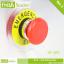 เครื่องซีลสูญญากาศ Fresh Sealer - รุ่น DZ260 thumbnail 5