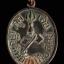 เหรียญศิลป์ลูกเสือ(ทําสวน) สำหรับพระราชทานลูกเสือที่สำเร็จวิชาชีพทําสวน ในสมัยสมเด็จพระปกเกล้าเจ้าอยู่หัว (ร.7) ขอบข้างกระบอก หูเชื่อม thumbnail 1