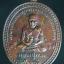 เหรียญหลวงปู่ทวด เนื้อทองแดง ปี2539 วัดเกาะแก้วอรุณคาม จ.สระบุรี thumbnail 1