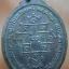 เหรียญที่ระลึกในงานพระราชทานเพลิงศพ พระครูคัมภีร์ดิตถ์คณารักษ์(มหาบรรจง) วัดพยัคฆาราม ลพบุรี thumbnail 4