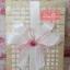 ผ้าเช็ดตัวคละสี แพ็คกล่องไม้ไผ่สาน ผูกโบว์ thumbnail 1