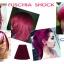 Fuschia Shock® Classic thumbnail 2