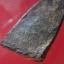 หลวงปู่ทวดเนื้อดินเผา (ผสมผงว่านหลวงปู่ทวด ปี2497) พระครูใบฎีกาขาว รกุขิตธมุโม วัดช้างให้ ปี2513 thumbnail 6