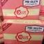 Colly Pre Gluta 44,000 mg. คอลลี่ พรี กลูต้า 40 เม็ด thumbnail 1