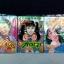 สาวน้อย 200 ชั่ง 1-3 จบ thumbnail 1