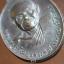 เหรียญหลวงพ่อสาย สุจิตโต วัดไลย์ ลพบุรี ปี๒๕๒๑ thumbnail 3